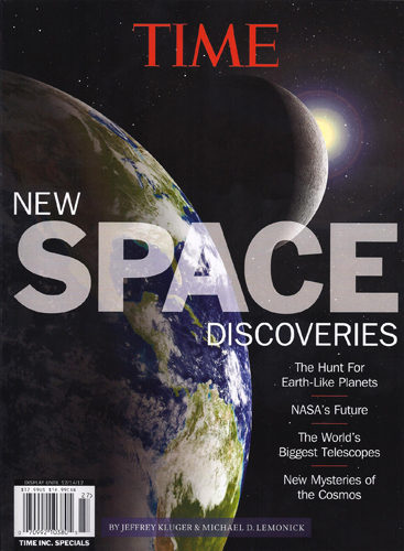 Cosmotography- TIME 25 Most Influential People in Space 2012